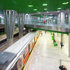 Stacja Metro Stadion
