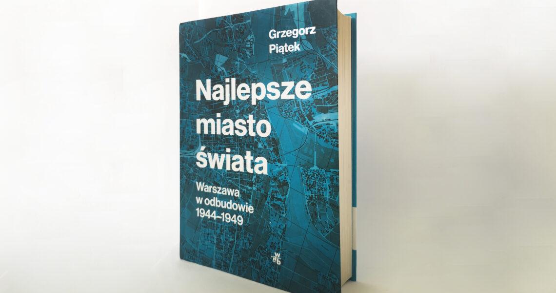 VII edycja